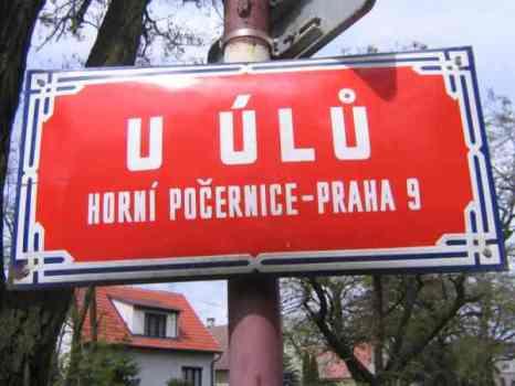 straatnaam_u_ulu